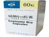 辅酶Q10胶囊(乐宁)