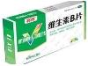 维生素B1片(特格尔)