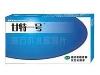 復方肝水解物片(甘特一號)