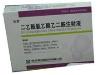 二乙酰氨乙酸乙二胺注射液