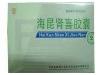 海昆肾喜胶囊(长龙)