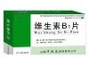 维生素B1片(关药师)