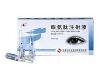 眼氨肽注射液