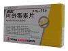 阿奇霉素胶囊(维宏)