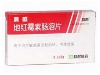 地红霉素肠溶片(派盛)
