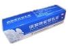 磺胺嘧啶银乳膏(圣火)
