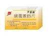 磷霉素钙片(严宫清)