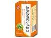氢溴酸右美沙芬糖浆(仁和)