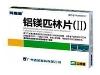 铝镁匹林片(Ⅱ)