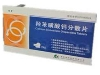 羟苯磺酸钙分散片(恒恩)