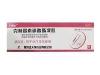 克林霉素磷酸酯凝胶(几芙佳)