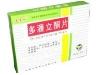 多潘立酮片(雙舟)