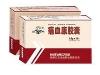 痛血康胶囊(三元)