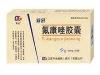 氟康唑胶囊(福太安)