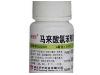 马来酸氯苯那敏片(维福佳)
