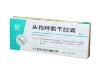 头孢羟氨苄胶囊(四药)
