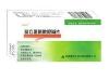 复方蛋氨酸胆碱片(优缓平)