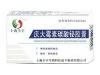 硫酸庆大霉素碳酸铋胶囊(金达莱)