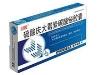 硫酸庆大霉素碳酸铋胶囊(海外)