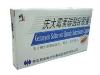 硫酸庆大霉素碳酸铋胶囊(庆大霉素碳酸铋胶囊)