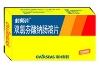 双氯芬酸钠肠溶片(莫大意)