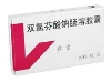 双氯芬酸钠肠溶胶囊(非言)