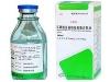 环磷腺苷葡胺葡萄糖注射液(灵健咛)