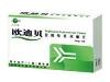 盐酸吡格列酮片(欧迪贝)
