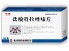 盐酸特拉唑嗪片(东信)
