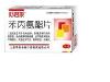 苯丙氨酯片(助君康)
