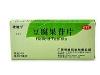 豆腐果苷片(彼迪宁)
