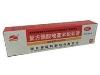 复方醋酸地塞米松乳膏(开坤)