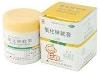 氧化锌软膏(信龙)