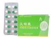 单硝酸异山梨酯缓释胶囊(Ⅰ)(艾司莫)