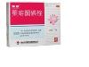 聚维酮碘栓(东信)