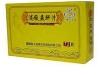 消癥益肝片(金象)