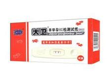 人绒毛膜促性腺激素(HCG)检测试纸(胶体金法)(大卫)