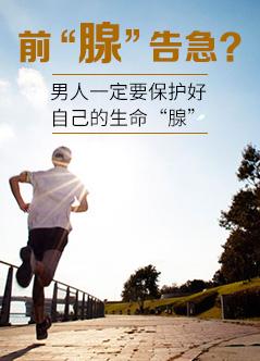 上海九龙医院怎么样